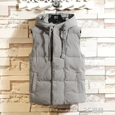 GVW馬甲男士秋冬季韓版潮流加厚加絨羽絨棉保暖背心坎肩馬甲外套 時尚芭莎