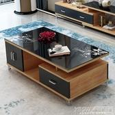 現代客廳家具 鋼化琴烤漆黑白色玻璃茶几 簡約小戶型電視櫃桌CY『新佰數位屋』