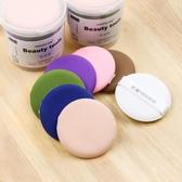 粉撲氣墊BB粉撲化妝棉美妝蛋粉底液CC霜專用海綿圓形干濕兩用散粉粉餅[兩份] coco