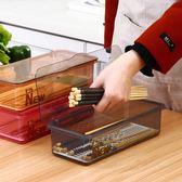 筷子盒廚房家用塑料筷子架帶蓋防塵瀝水勺子盒便捷餐具刀叉收納盒ATF 極有家