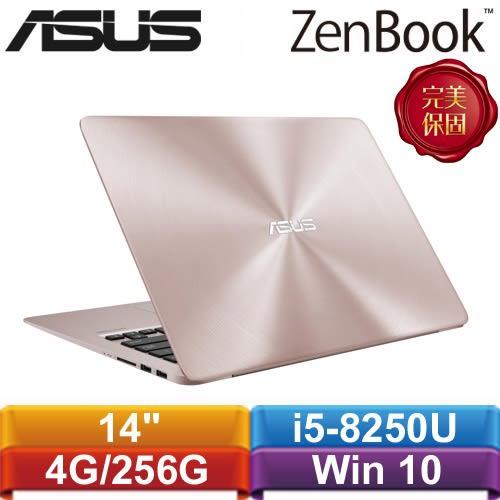 華碩 ZenBook14吋筆記型電腦