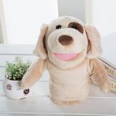 老虎獅子大象猴子狗手偶玩具動物手套表演幼兒園嘴巴能動安撫玩偶