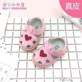 女寶寶學步鞋真皮半涼鞋 E家人