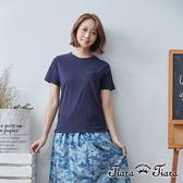 【Tiara Tiara】百貨同步 刺繡口袋短袖棉T上衣(藍/綠)