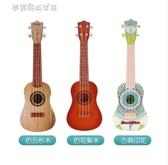 尤克里里 尤克里里初學者兒童21寸可彈奏樂器玩具小吉他男女孩禮物兒童吉他YXS 夢露時尚女裝