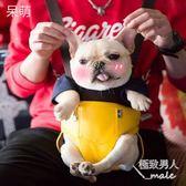 貓咪外出雙肩胸前便攜軟皮耐臟外出寵物包SMY6713【極致男人】