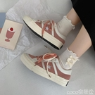 熱賣休閒鞋 帆布鞋女2021新款秋冬百搭鞋子休閒板鞋【618 狂歡】