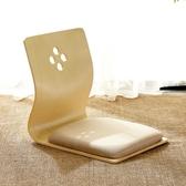 沙發椅 榻榻米椅子床上座椅宿舍寢室懶人椅無腿椅日韓靠背椅飄窗椅和室椅