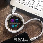 【磁吸環型收納】適用 安卓 Micro TypeC 三星 SONY 小米 OPPO 華為 華碩 快速充電線 傳輸線