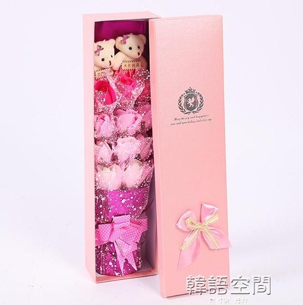 父親節情人節禮品11朵18朵香皂花束禮盒送朋友老師同學閨蜜生日創意禮物 韓語空間