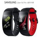 SAMSUNG Gear Fit2 Pr...