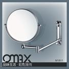 M1811 --全銅 雙面雙臂鏡