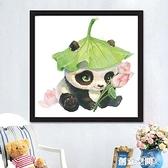 荷葉熊貓十字繡2021新款線繡客廳小幅臥室可愛卡通自己繡手工小件 創意新品