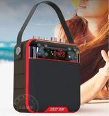 收音機-先科音箱無線戶外便攜式廣場舞音響小型新款播放器收音機老人【全館免運八五折下殺】