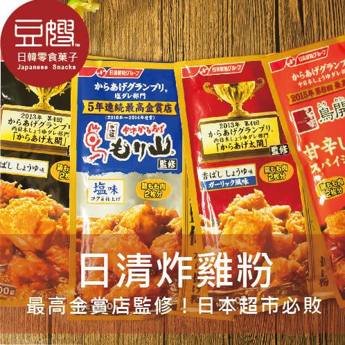 【即期良品】日本調味 日清 炸雞粉(最高金賞店監修)(五種口味)