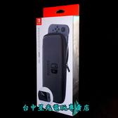 【NS】任天堂原廠 Switch主機攜行包 主機包 收納包+保護貼+卡匣收納+直立架【台中星光電玩】