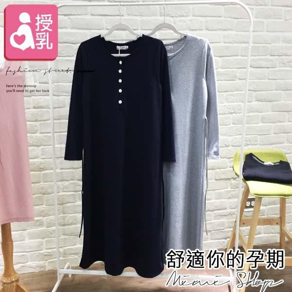 孕婦裝 MIMI別走【P52632】散發美美氣息 簡約連身裙 開扣哺乳裙 長裙