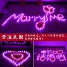 電子蠟燭浪漫求婚道具表白神器生日派對布置led蠟燭燈 LI1657『美鞋公社』