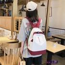 後背包 雙肩包 日系元氣少女雙肩背包女2019新款潮正韓簡約百搭高中生大學生書包  降價兩天