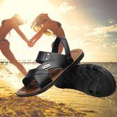 男士涼鞋學生2018夏季沙灘鞋兩用青年休閒鞋韓版露趾涼拖鞋爸爸鞋  西城故事