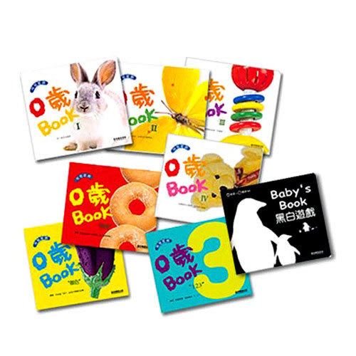 【奇買親子購物網】0歲BOOK套書-Baby潛能發展遊戲(全套8冊)