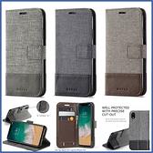 蘋果 IPhone11 Pro Max SE2 XS XR XS MAX I8 I7 Plus 商務質感皮套 手機皮套 插卡 支架 掀蓋殼 皮套