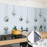 防油貼廚房防水墻貼柜灶臺用隔油紙鋁箔墻面壁污墻貼【極簡生活】