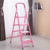 家用室內加粗折疊加厚移動鋼管三步人字梯LK1433『黑色妹妹』