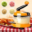 絞菜機 手動絞肉機手搖料理機家用小型攪拌...