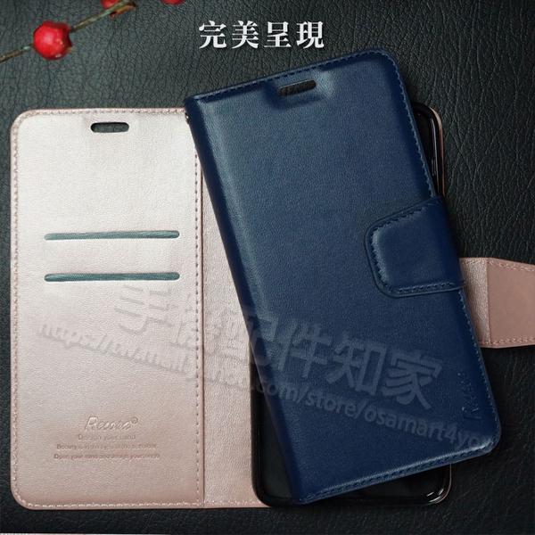【磁扣皮套】HTC Desire 19+/19s 6.2吋 翻頁式膚感側掀保護套/插卡手機套/支架斜立/軟殼