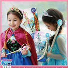 皇冠 假髮 公主 萬聖節 角色扮演 道具 配件