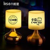 定制            led充電吧臺燈 創意桌燈發光蠟燭酒吧小夜燈印制logo私人定制 春生雜貨