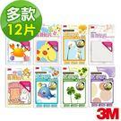 【3M】防滑貼片 (多款可選)