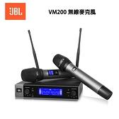 美國 JBL VM200 雙頻道UHF無線麥克風.台灣公司貨 NCC 認證通過