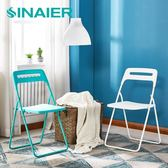 週年慶優惠兩天-折疊椅便攜北歐靠背椅成人餐椅學生塑料凳子現代簡約家用椅子RM