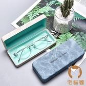 便攜防壓眼鏡盒復古文藝創意個性太陽眼睛墨鏡收納盒【宅貓醬】