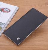 男士韓版簡約潮休閒皮夾錢包HL479『M&G大尺碼』