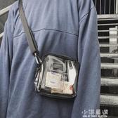 透明包包新款果凍蹦迪男包斜挎簡約百搭ins學生韓版單肩小方包『小淇嚴選』