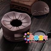 陶瓷溫茶器 復古茶座溫茶爐日式蠟燭溫茶器 加熱保溫暖茶器底座 陶瓷茶道配件