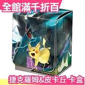 日本 Pokemon 捷克羅姆&皮卡丘 TAG TEAM 卡盒 PTCG 第三彈 莉莉艾 古茲馬 GX【小福部屋】