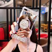 高檔水鉆鏡面手機殼