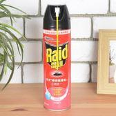 Raid 雷達噴霧速效蟑螂螞蟻藥550ml - 清新味