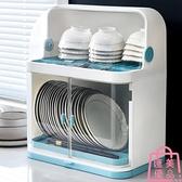 廚房碗架碗筷收納盒盤瀝水置物架塑料碗柜家用【匯美優品】