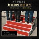 合唱台台階三層舞台梯校園集體合影台組裝拼裝合唱登鋁合金合照台 城市科技DF