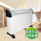 魔特萊 瞬熱式暖房機(1入) 瞬熱式發電 保暖器 電暖器 暖爐 即開即熱