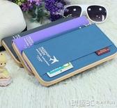 證件收納包 護照包機票護照夾旅行證件收納包可愛男女卡包多功能證件袋保護套 聖誕節