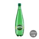 【法國Perrier】氣泡天然礦泉水-原味 寶特瓶(1000ml) x 12瓶/箱