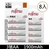 【免運費+贈收納盒】富士通 HR-3UTC(4B) 1900mAh 低自放鎳氫3號AA可回充2100次充電電池(日本製造)x8顆