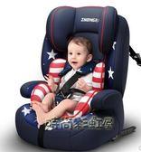 兒童安全座椅汽車用0-12歲新生嬰兒寶寶車載4-7檔簡易可躺isofixigo「時尚彩虹屋」
