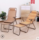 夏季躺椅折疊椅竹絲靠背椅子沙灘椅陽台午休...